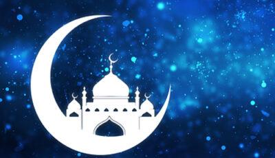 كيف سيعذب الله من أفطر عمدا في رمضان؟